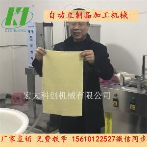 不锈钢仿手工豆腐皮机生产厂家 小型商用自动豆腐皮机器