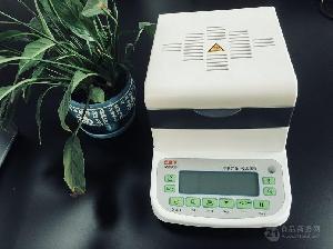 燕窩水分測試儀_燕窩快速水分檢測儀_燕窩快速水分測定儀生產廠家