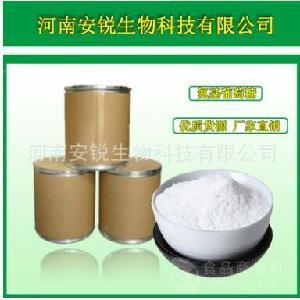 氨糖盐酸氨基葡萄糖 甲壳素提取氨基葡萄糖盐酸