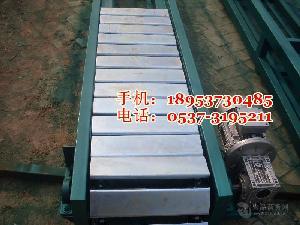 重型輸送機定制 鏈板輸送機設計加工