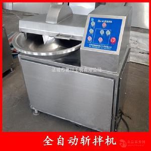 腌制辣椒酱小型斩拌机 切菜机生产厂家 不锈钢斩拌机作用材质