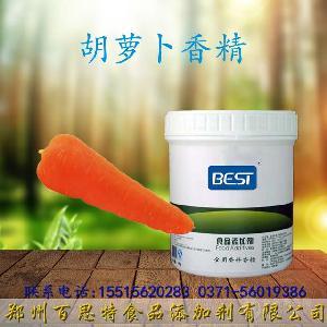 胡萝卜香精生产厂家胡萝卜香精价格