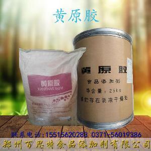 食用汉生胶生产厂家
