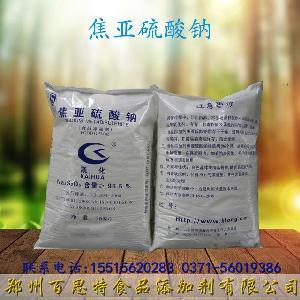 焦亚硫酸钠生产厂家焦亚硫酸钠价格