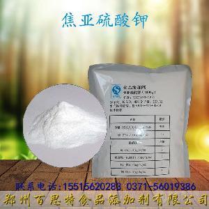 食用焦亚硫酸钾生产厂家