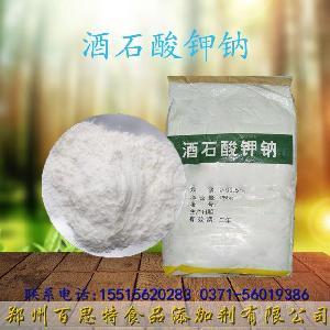 酒石酸钾钠生产厂家品牌价格
