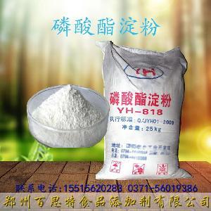 食品级磷酸酯淀粉厂家直销