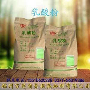 乳酸粉生产厂家乳酸粉工厂直销