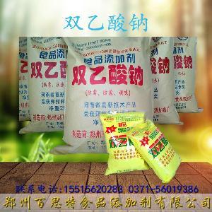 双乙酸钠生产厂家双乙酸钠用量
