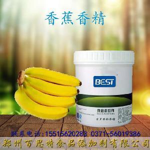 食品级香蕉香精的厂家直销