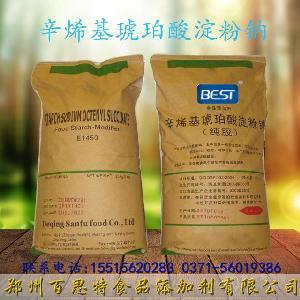 辛烯基琥珀酸淀粉钠厂家直销辛烯基琥珀酸淀粉钠现货供应