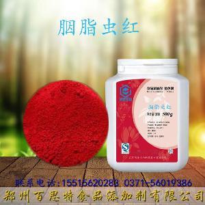 生产胭脂虫红的生产厂家