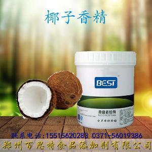 食品级椰子香精的厂家直销