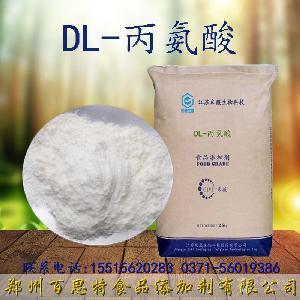 食品级(DL-丙氨酸)生产厂家