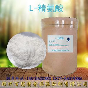 L-精氨酸 食品级L-精氨酸生产厂家