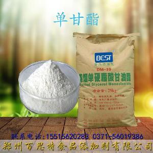 食用分子蒸馏单甘酯生产厂家