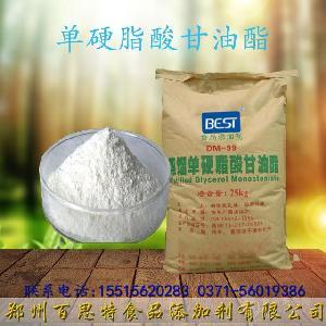 单硬脂酸甘油酯生产厂家单硬脂酸甘油酯工厂直销