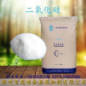 硅铝酸钠生产厂家硅铝酸钠价格