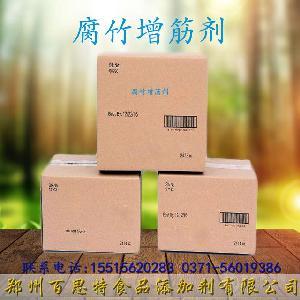 食用腐竹增筋剂生产厂家