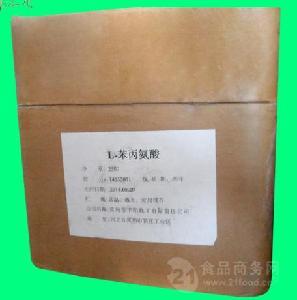 食品级(L-苯丙氨酸)生产厂家