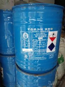 食用連二亞硫酸鈉生產廠家