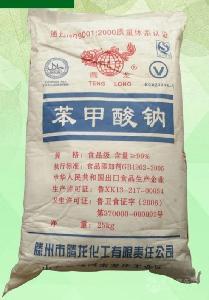 苯甲酸钠厂家直销苯甲酸钠现货供应