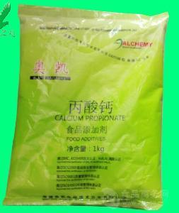 丙酸钙厂家直销丙酸钙现货供应