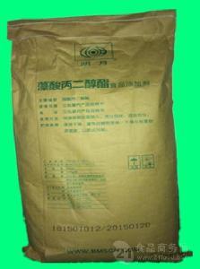 海藻酸丙二醇酯厂家直销海藻酸丙二醇酯现货供应.