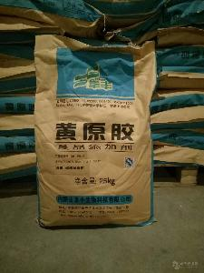 汉生胶生产厂家品牌价格
