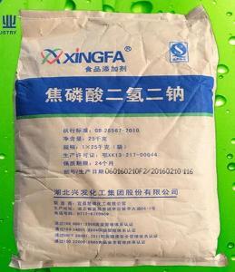 食品级焦磷酸二氢二钠厂家焦磷酸二氢二钠直销