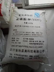 食用焦磷酸钾生产厂家