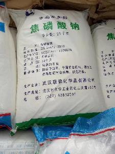 焦磷酸钠厂家直销焦磷酸钠现货供应