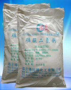 食用磷酸二氢钙生产厂家