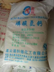 食品级磷酸氢钙厂家