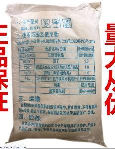 食用磷酸氢钙生产厂家