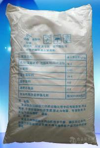 食品级磷酸三钙厂家直销