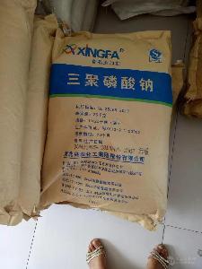 三聚磷酸钠生产厂家三聚磷酸钠工厂直销