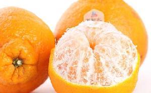 不知火(丑柑丑橘)