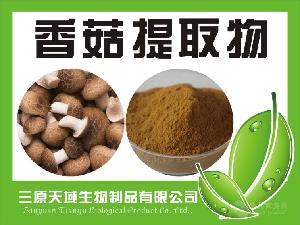 香菇提取物 香菇多糖30%