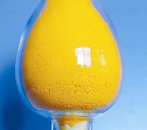 食品级核黄素磷酸钠价格