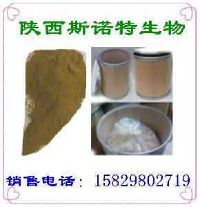 水溶性人参皂苷10% 人参粉