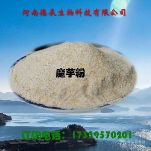 食品级魔芋粉