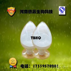 食品級特丁基對苯二酚TBHQ