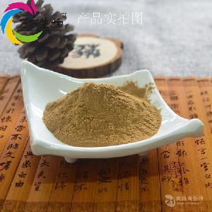 益母草提取物10:1   多种规格 益母草碱  纯天然保健原料