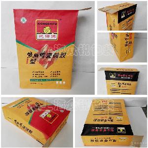 复合袋 防水阀口包装袋 专业定制物流包装牛皮纸