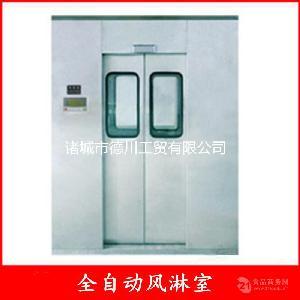 三全水饺不锈钢风淋室 全自动风淋设备 不锈钢全自动风淋室