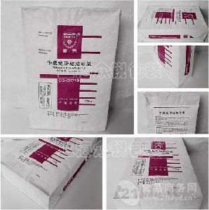 昆山众之锐专业生产销售 食品添加剂 专用纸塑复合袋