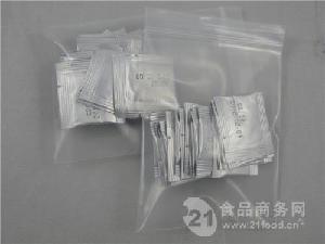 供应氨氮检测试剂盒氨氮分析仪