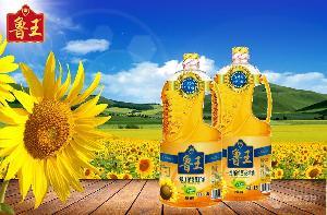 鲁王一级压榨葵花籽油1.8L