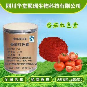 厂家批发番茄红素使用说明报价添加量用途